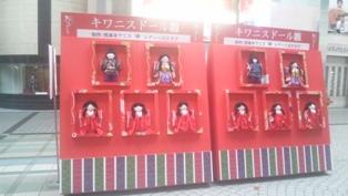 2012雛飾り2