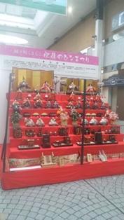 2012雛飾り3