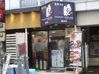 魚がし日本一2