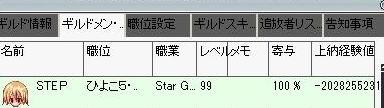 20110803 (1)