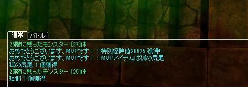 20120310 (1)