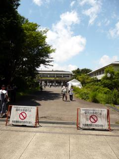 第3新東京市立第壱中学校