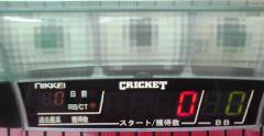 C3店データ機器