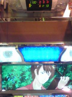 七色未来天井で700ハマリ