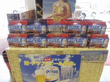 沖縄旅行_飲み物
