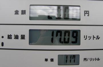117円/L!