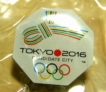 2016年_オリンピック!