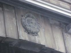 旧国鉄の紋章