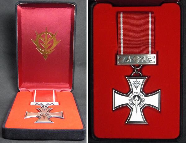 ジオン十字勲章