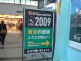 20091021113956