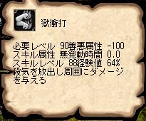 獄0702