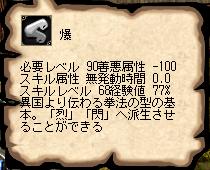 爆0904