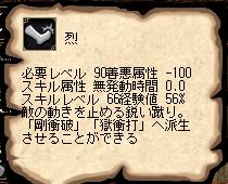 烈0904