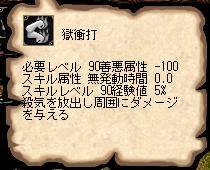 獄0904