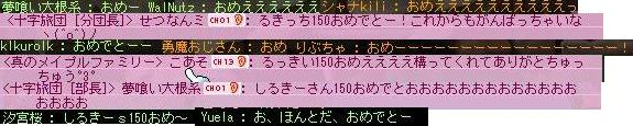 Maple110422_165.jpg