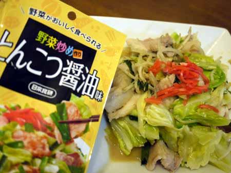 野菜炒めづくり
