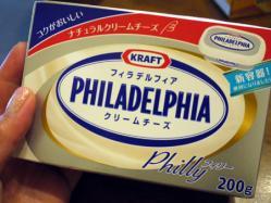 クラフトチーズ