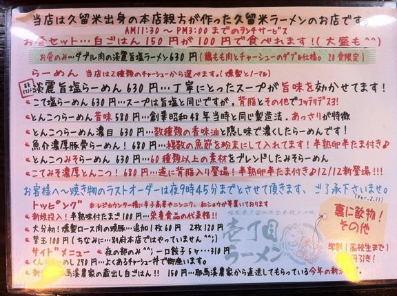 th_Pastebot 2011-04-09 22.04.58 午後 1