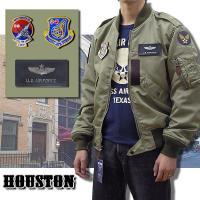 HUSTON MA-1