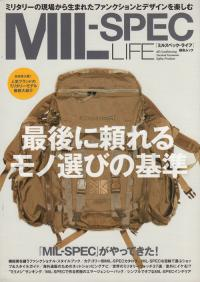 MIL-SPEC-LIFE