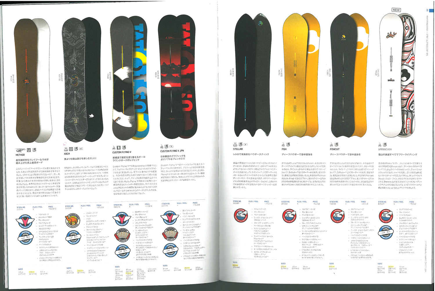 burton2012boards.jpg