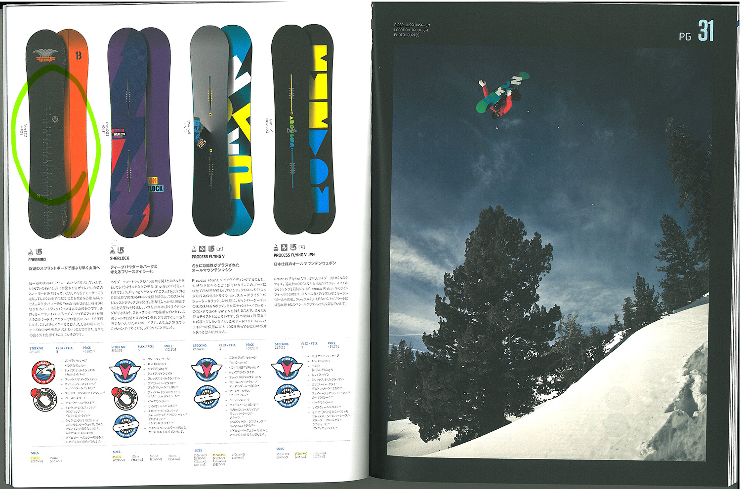 burton2012boards2.jpg