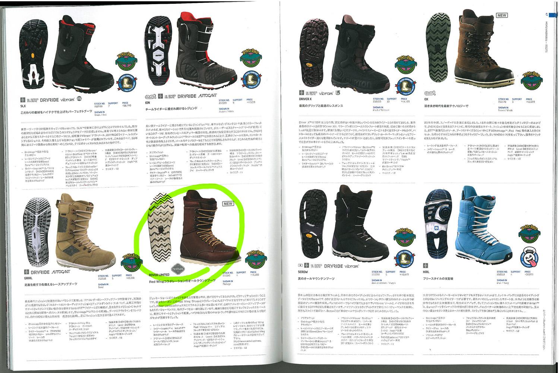 burton2012boots.jpg