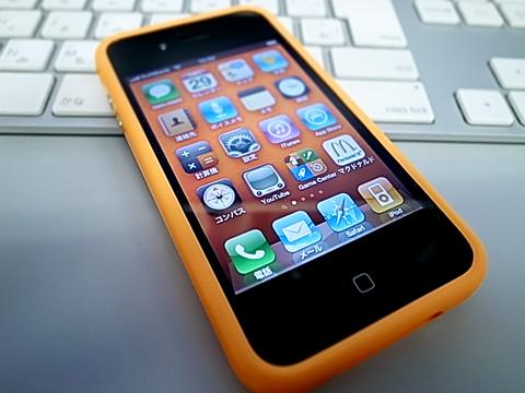 iphone_c2.jpg