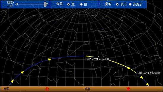 20120204ISS_20120212171806.jpg