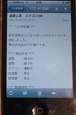 RIMG0042.jpg