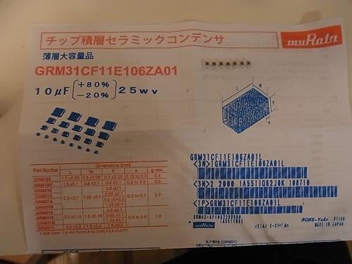 s-RIMG0010_20111227221721.jpg
