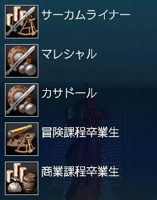 ALL1.jpg