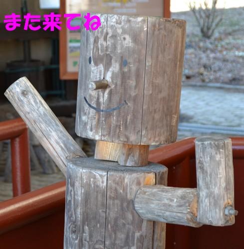 25_20120417200641.jpg