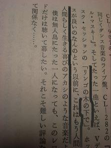 RIMG4442.jpg