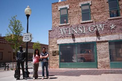 ウィンスローイーグスルと私達