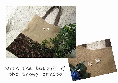 snowcrystalbag