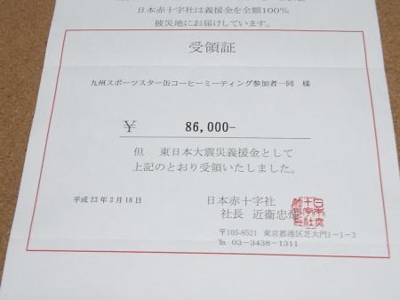 RIMG1293_convert_20120305202927.jpg