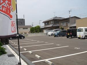 和食 みの屋