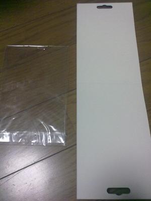 20090813289.jpg
