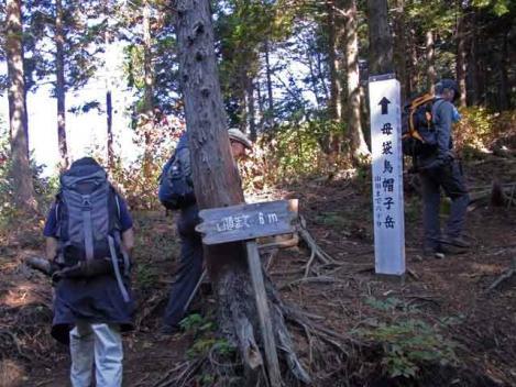 111029-motaieboshi-07.jpg