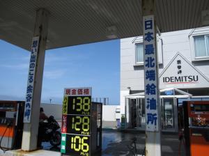 2009夏の北海道ツーリング① 175