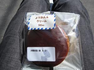 2009夏の北海道ツーリング① 126