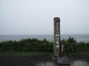 2009夏の北海道ツーリング① 348