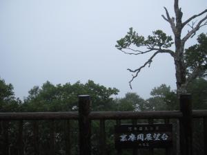 2009夏の北海道ツーリング① 328