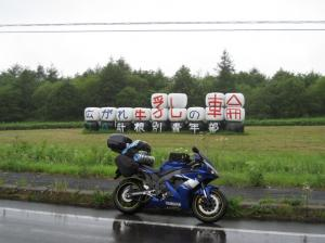 2009夏の北海道ツーリング① 336