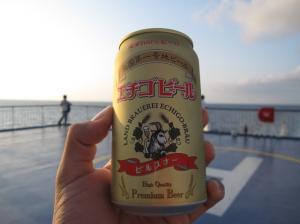 2009夏の北海道ツーリング② 238