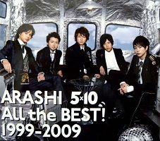 09082402_arashi.jpg