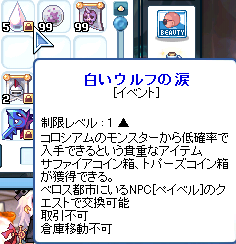 SPSCF0151.png