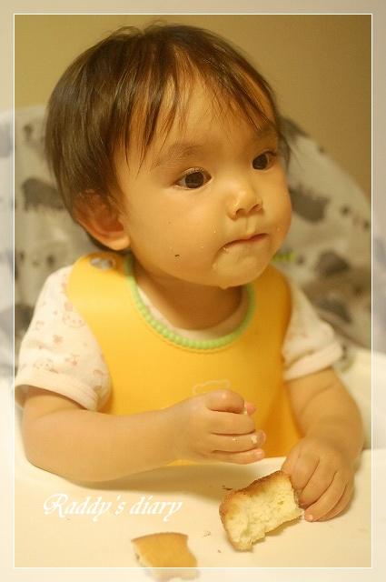 DSC_0038_20111018001127.jpg
