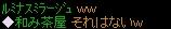 20110529himebou_005.jpg